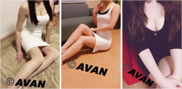 AVAN (アヴァン 西宮Room)
