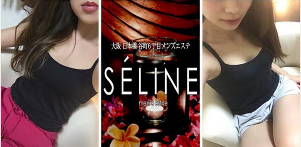 SELINE(セリーヌ)日本橋駅・谷町6丁目