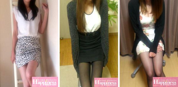 福岡Happiness(ハピネス)