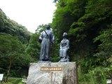 坂本龍馬・お竜新婚旅行の地