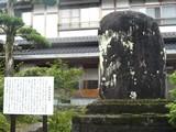 西郷本営陣碑