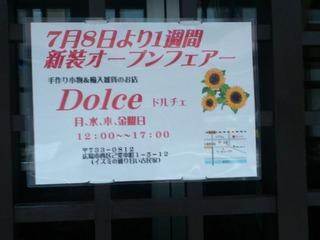 6045dcc9.jpg