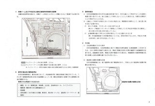 8d75ef62.jpg