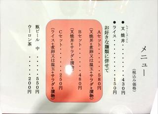 c45e8018.jpg