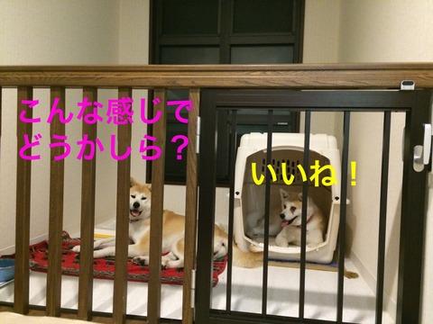2014-07-23-01-54-09