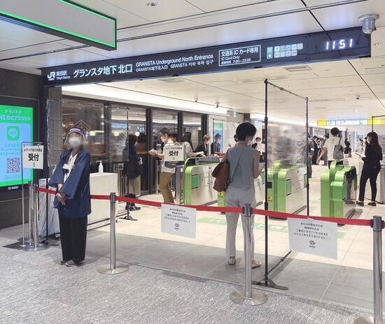 <速報>グランスタ東京 2020年8月3日ニューオープン!内覧会・実食レポート・ブログ