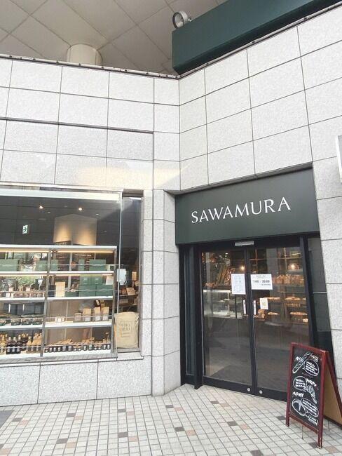雰囲気良いベーカリーの広いカフェでお茶【ベーカリー&カフェ 沢村 広尾プラザ】