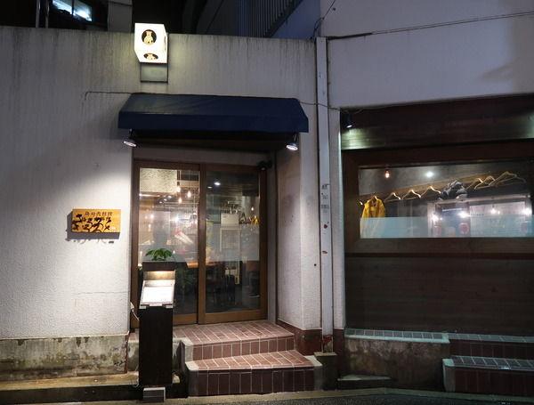 新店★堂山に究極の肉料理【きゅうろく】