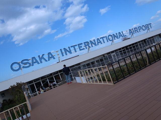 伊丹空港カフェ、飛行機見ながら~♪【NORTHSHORE(ノースショア) 伊丹空港店】