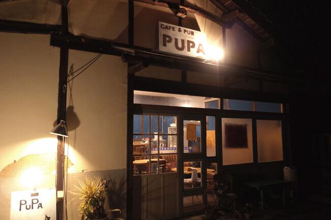 cafe & pub PUPA(プーパ)