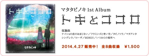 2014-05-06-04-24-12