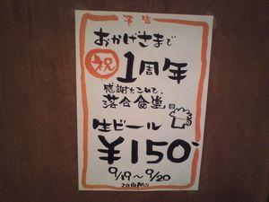 K0510.jpg