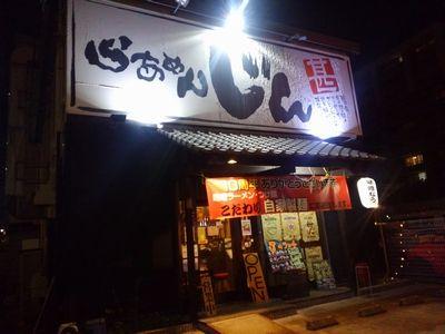 KIMG4620.jpg