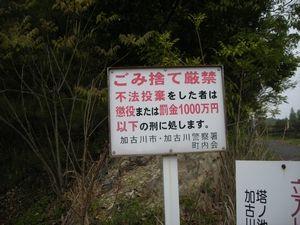 20080501_09.JPG