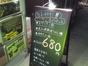 K0399.jpg