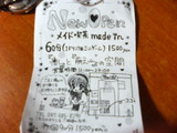 0f50369e.jpg