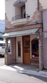 ママービレ 徳島市 蔵本 パン屋