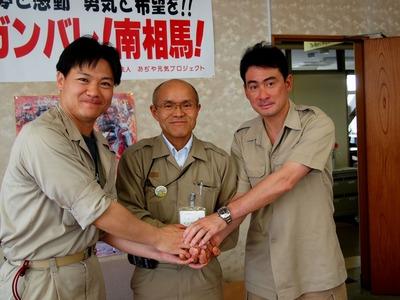 1番目 左から高邑勉議員、桜井勝延・南相馬市長