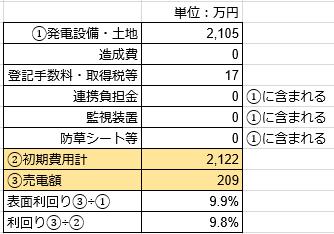20181221no4-3