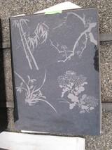 四君子 彫刻  SW 003