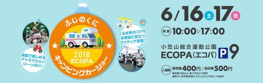 main_fujinokuni-ccs