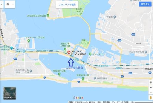 20180113弁天島