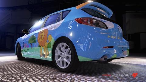 Forza11