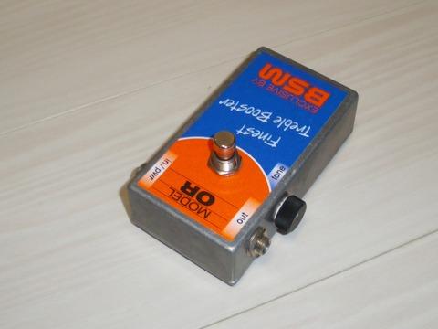 IMGP1019