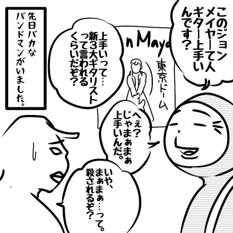 IMG_7933