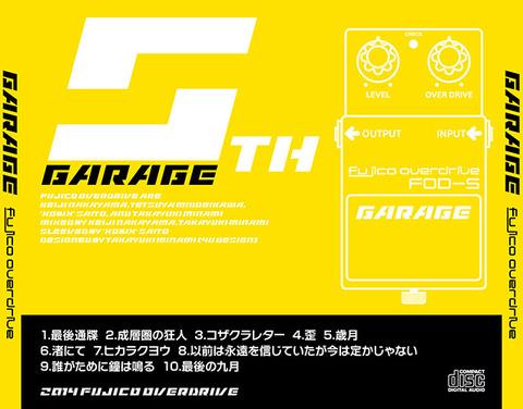 Garage_CASE1