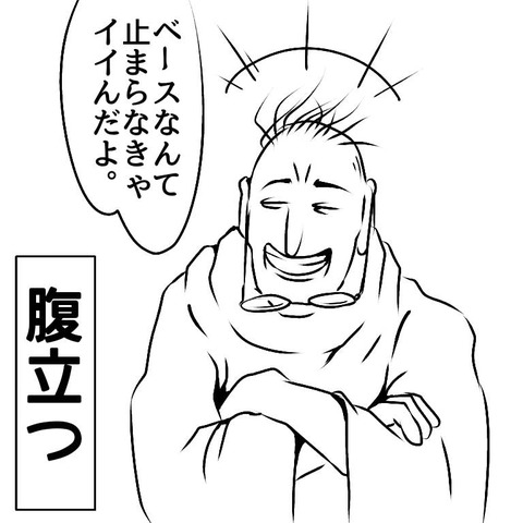 IMG_5911