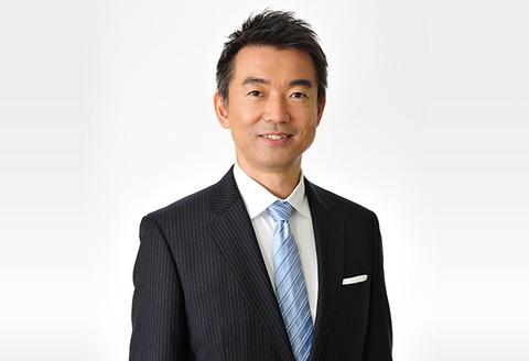 hashimoto-kv