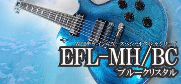 EFL-MH_BC