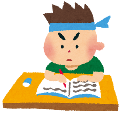 中学 中学3年生 英語 : 中学受験新受験生への春休みの ...