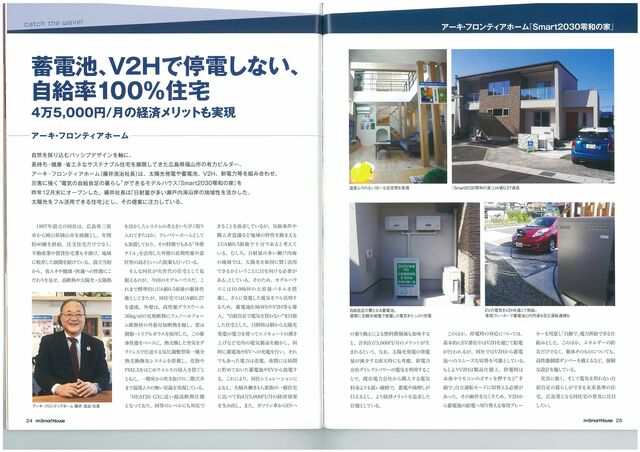 scan-28