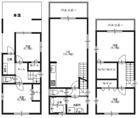 昭和通1丁目新築 プラスワン様