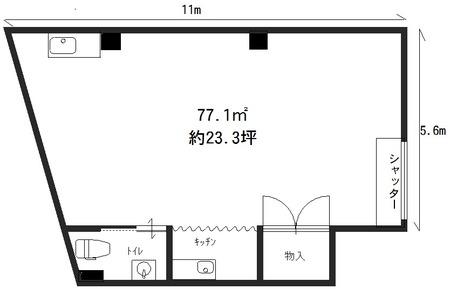 井関ビル 1階