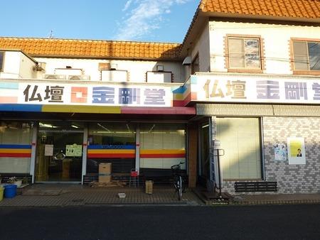 中島店舗 (3)