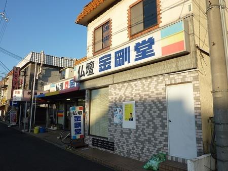 中島店舗 (4)