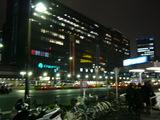 TOKIO CITY