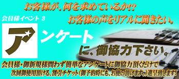 event2 (1)chiryouinn