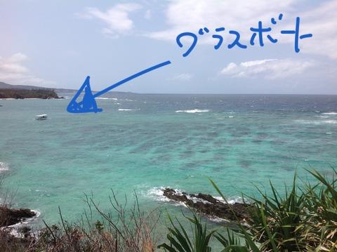 沖縄の旅春休み3