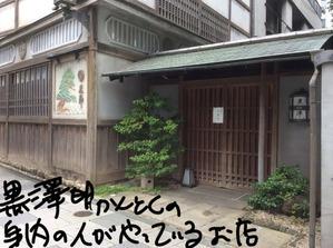 永田町・溜池山王駅・徒歩ルートその4