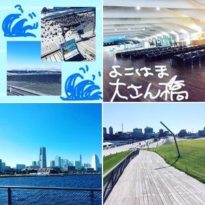 大さん橋・横浜港