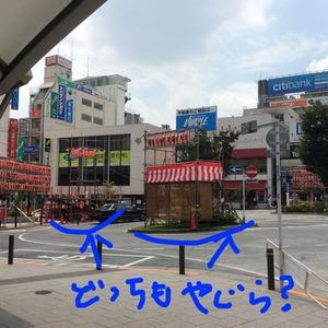 盆踊り・東京・駅前ロータリー