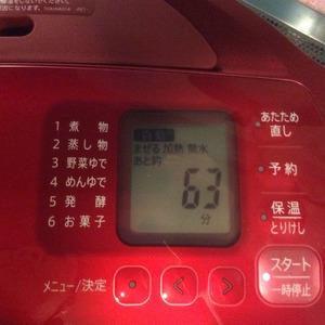 シャープ・SHARP・無水鍋・自動調理その6