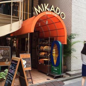 日本橋・コーヒー・ミカドコーヒーその1