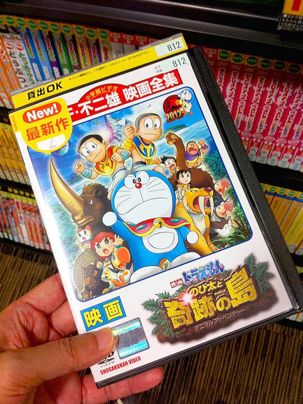 DMM.com [プリパラ] DVDレンタル