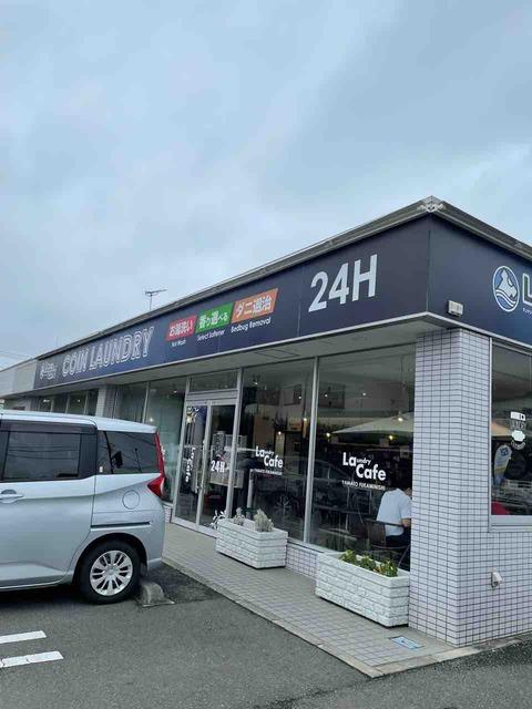 ランドリーカフェ(コインランドリー)関東第1号店