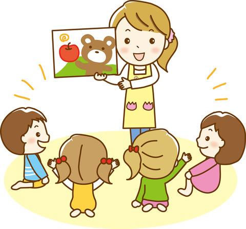 幼稚園・保育園のコロナ除菌対策 ~本日(11/16)の幼稚園記念日にちなんで~